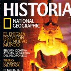 Coleccionismo de National Geographic: HISTORIA NATIONAL GEOGRAPHIC Nº 11, EL TAJ MAHAL, TEMPLO DE LUXOR, TIBERIO, ESPARTA, CRISTÓBAL COLON. Lote 257282080