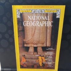 Coleccionismo de National Geographic: NATIONAL GEOGRAPHIC/ VOL 155, N°1 / JANUARY 1979 / INGLES / ( REF.N.G.2). Lote 262072045