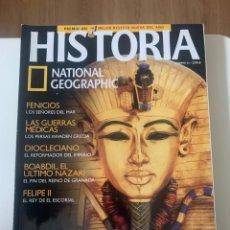 Coleccionismo de National Geographic: HISTORIA NATIONAL GEOGRAPHIC - Nº 24 - EL TESORO DE TUTANKHAMON - FENICIOS - FELIPE II. Lote 262248025