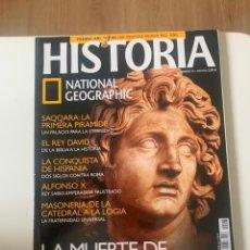 Coleccionismo de National Geographic: HISTORIA NATIONAL GEOGRAPHIC - Nº 23 - LA MUERTE DE ALEJANDRO MAGNO. Lote 262248395