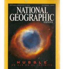 Coleccionismo de National Geographic: NATIONAL GEOGRAPHIC. HUBBLE: UN OJO EN EL INFINITO. DICIEMBRE, 2003. (ST/B16). Lote 262886955