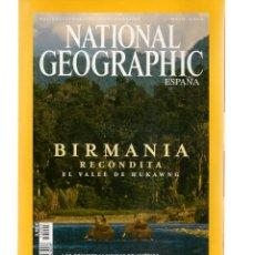 Coleccionismo de National Geographic: NATIONAL GEOGRAPHIC. BIRMANIA RECONDITA. MAYO, 2004. (ST/B16). Lote 262897130