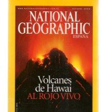 Coleccionismo de National Geographic: NATIONAL GEOGRAPHIC. VOLCANES DE HAWAI. OCTUBRE, 2004. (ST/B16). Lote 262897840