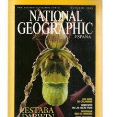Coleccionismo de National Geographic: NATIONAL GEOGRAPHIC. ¿ESTABA DARWIN EQUIVOCADO?. NOVIEMBRE, 2004. (ST/B16). Lote 262898000
