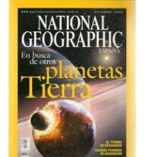 Coleccionismo de National Geographic: NATIONAL GEOGRAPHIC. EN BUSCA DE OTRO PLANETA TIERRA. DICIEMBRE, 2004. (ST/B16). Lote 262898155