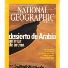 Coleccionismo de National Geographic: NATIONAL GEOGRAPHIC. DESIERTO DE ARABIA. UN MAR DE ARENA. FEBRERO, 2005. (ST/B16). Lote 262904595