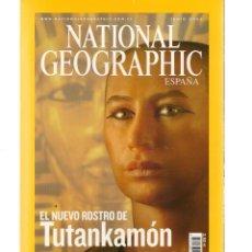 Coleccionismo de National Geographic: NATIONAL GEOGRAPHIC. EL NUEVO ROSTRO DE TUTANKAMÓN. JUNIO, 2005. (ST/B16). Lote 262904795