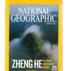 Coleccionismo de National Geographic: NATIONAL GEOGRAPHIC. ZHENG HE , EL GRAN NAVEGANTE CHINO. JULIO, 2005. (ST/B16). Lote 262904875