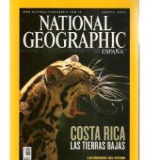 Coleccionismo de National Geographic: NATIONAL GEOGRAPHIC. COSTA RICA. LAS TIERRAS BAJAS. AGOSTO, 2005. (ST/B16). Lote 262904970