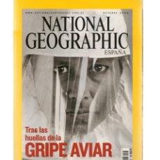 Coleccionismo de National Geographic: NATIONAL GEOGRAPHIC. TRAS LAS HUELLAS DE LA GRIPE AVIAR. OCTUBRE, 2005. (ST/B16). Lote 262905175