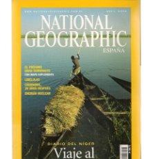 Coleccionismo de National Geographic: NATIONAL GEOGRAPHIC. DIARIO DEL NÍGER. VIAJE AL CORAZÓN DE RIO. ABRIL, 2006. (ST/B16). Lote 262909425