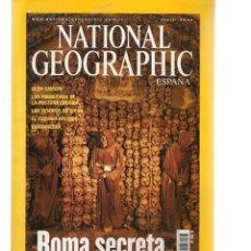 Coleccionismo de National Geographic: NATIONAL GEOGRAPHIC. ROMA SECRETA. EN EL SUBSUELO DE LA CIUDAD. JULIO, 2006. (ST/B16). Lote 262909740