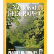 Coleccionismo de National Geographic: NATIONAL GEOGRAPHIC. ESPECIAL PARQUE NATURALES. OCTUBRE, 2006. (ST/B16). Lote 262909835