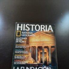 Coleccionismo de National Geographic: HISTORIA. Lote 263811750