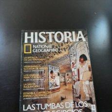 Coleccionismo de National Geographic: HISTORIA. Lote 263811825