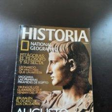 Coleccionismo de National Geographic: HISTORIA. Lote 265392964