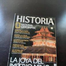 Coleccionismo de National Geographic: HISTORIA. Lote 265392989