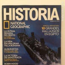 Coleccionismo de National Geographic: REVISTA HISTORIA. NATIONAL GEOGRAPHIC. NUMERO 160 TITANIC. Lote 267052724