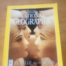 Coleccionismo de National Geographic: NATIONAL GEOGRAPHIC 1998 EGIPTO VALLE DE LOS REYES. Lote 268614019