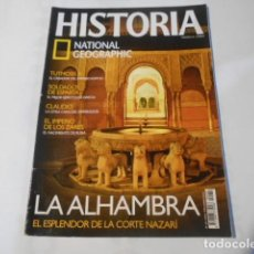 Coleccionismo de National Geographic: HISTORIA NATIONAL GEOGRAPHIC-Nº69--LA ALHAMBRA,EL ESPLENDOR DE LA CORTE NAZARI. Lote 268887019