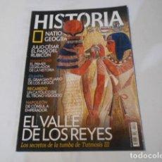 Coleccionismo de National Geographic: HISTORIA NATIONAL GEOGRAPHIC-Nº85--EL VALLE DE LOS REYES,LOS SECRETOS DE LA TUMBA DE TUTMOSIS III. Lote 268887449