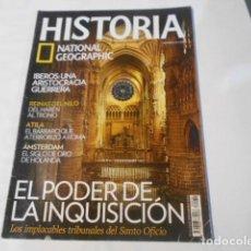 Coleccionismo de National Geographic: HISTORIA NATIONAL GEOGRAPHIC-Nº72-EL PODER DE LA INQUISICION. Lote 268913089