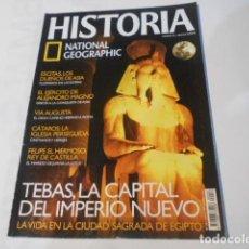 Coleccionismo de National Geographic: HISTORIA NATIONAL GEOGRAPHIC-Nº58-TEBAS,LA CAPITAL DEL IMPERIO NUEVO. Lote 268922699