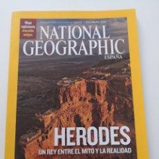 Coleccionismo de National Geographic: REVISTA NATIONAL GEOGRAPHIC ESPAÑA - DICIEMBRE 2008 VOL. 23 N° 6 - HERODES CISJORDANIA BORNEO. Lote 270591693