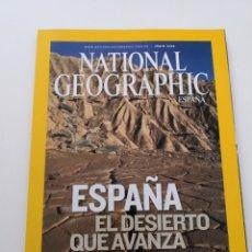 Coleccionismo de National Geographic: REVISTA NATIONAL GEOGRAPHIC ESPAÑA - JUNIO 2008 VOL. 22 N° 6 - ESPAÑA EL DESIERTO QUE AVANZA SIBERIA. Lote 271149543