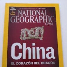 Coleccionismo de National Geographic: REVISTA NATIONAL GEOGRAPHIC ESPAÑA - AGOSTO 2008 VOL. 23 N° 2 - CHINA EL CORAZÓN DEL DRAGÓN GUIZHOU. Lote 271151543
