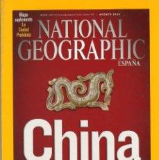 Coleccionismo de National Geographic: NATIONAL GEOGRAPHIC. AGOSTO 2008. CHINA. EL CORAZÓN DEL DRAGÓN. Lote 271508343