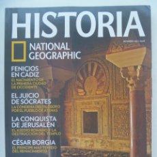 Coleccionismo de National Geographic: REVISTA HISTORIA DE NATIONAL GEOGRAPHIC, Nº 108: MEDINA AZARA, FENICIOS EN CADIZ, JERUSALEM, ETC. Lote 289538618