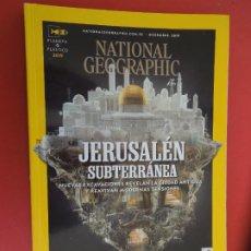 Coleccionismo de National Geographic: NATIONAL GEOGRAPHIC ESPAÑA , DICIEMBRE 2019- JERUSALÉN SUBTERRANEA. Lote 276934523