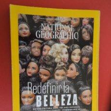 Coleccionismo de National Geographic: NATIONAL GEOGRAPHIC ESPAÑA , FEBRERO 2020 - REDEFINIR LA BELLEZA CULTURA MAS INCLUSIVA. Lote 276935108