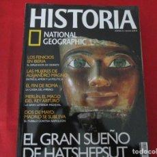 Coleccionismo de National Geographic: HISTORIA EL GRAN SUEÑO DE HATSHEPSUT. Lote 277043118