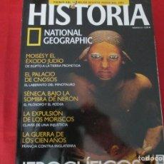 Coleccionismo de National Geographic: HISTORIA JEROGLIFICOS. Lote 277043168