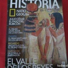 Coleccionismo de National Geographic: HISTORIA EL VALLE DE LOS REYES. Lote 277043203