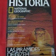 Coleccionismo de National Geographic: HISTORIA LAS PIRAMIDES DE GIZA. Lote 277043248