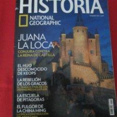 Coleccionismo de National Geographic: JUANA LA LOCA. Lote 277043383