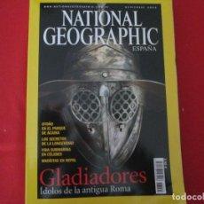 Coleccionismo de National Geographic: GLADIADORES. Lote 277043568