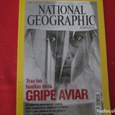 Coleccionismo de National Geographic: GRIPE AVIAR. Lote 277043608