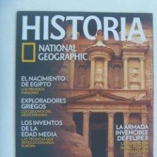 Coleccionismo de National Geographic: REVISTA HISTORIA DE NATIONAL GEOGRAPHIC, Nº 106: PETRA, EXPLORADORES GRIEGOS, ARMADA INVENCIBLE, ETC. Lote 277059613