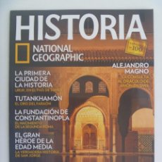 Coleccionismo de National Geographic: REVISTA HISTORIA DE NATIONAL GEOGRAPHIC, Nº 100: CARLOS V EN GRANADA, ALEJANDRO MAGNO, SAN JORGE,ETC. Lote 277658058
