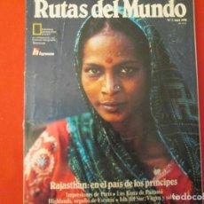Coleccionismo de National Geographic: RUTAS DEL MUNDO NATIONAL GEOGRAPHIC RAJASTHAN. Lote 286765888