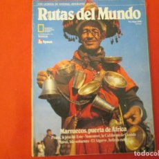 Coleccionismo de National Geographic: RUTAS DEL MUNDO NATIONAL GEOGRAPHIC MARRUECOS. Lote 286765963