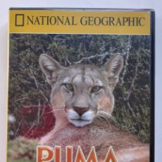 Coleccionismo de National Geographic: NATIONAL GEOGRAFHIC - DVD - PUMA EL LEÓN DE LOS ANDES - DOCUMENTALES RBA. Lote 287839023