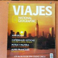 Coleccionismo de National Geographic: VIAJES. LOS SECRETOS DE UNA CIUDAD UNICA NUEVA YORK. NATIONAL GEOGRAPHIC. Lote 287850153