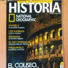 Coleccionismo de National Geographic: HISTORIA. EL COLISEO, OCIO Y POLITICA. EL MAYOR ESPECTACULO DE ROMA. NATIONAL GEOGRAPHIC. Lote 287850328