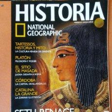 Coleccionismo de National Geographic: HISTORIA. NATIONAL GEOGRAPHIC. SETI I, RENAGE EL IMPERIO EGIPCIO. EL FORJADOR DE UNA GRAN DINASTIA-. Lote 287850563