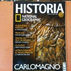 Coleccionismo de National Geographic: HISTORIA. NATIONAL GEOGRAPHIC. CARLOMAGNO. EL GUERRERO QUE CONQUISTO EUROPA.. Lote 287850678